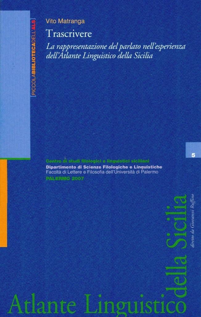 Book Cover: TRASCRIVERE